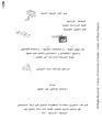 JUA0396555.pdf