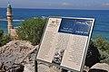 Jaffa - Andromeda Rock.jpg