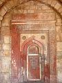 Jamali Kalami 013.jpg