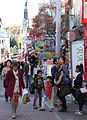 Japan - Tokyo (9979526636).jpg