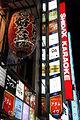 Japan - Tokyo (9980511424).jpg