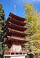 Japanese Tea Garden (San Francisco) - DSC00157.JPG