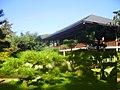 Jardim Japonês - panoramio (3).jpg
