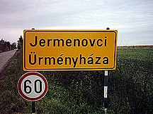 Jermenovci-The name and its origin-Jermenovci-�rm�nyh�za road sign