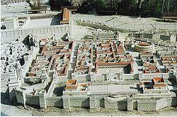 מראה העיר על פי דגם ירושלים בסוף ימי בית שני המוצב במוזיאון ישראל
