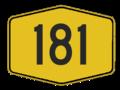 Jkr-ft181.png