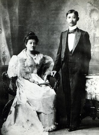 José Alejandrino - Alejandrino with his wife, 1901.