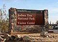 Joshua Tree National Park Visitor Center.jpg
