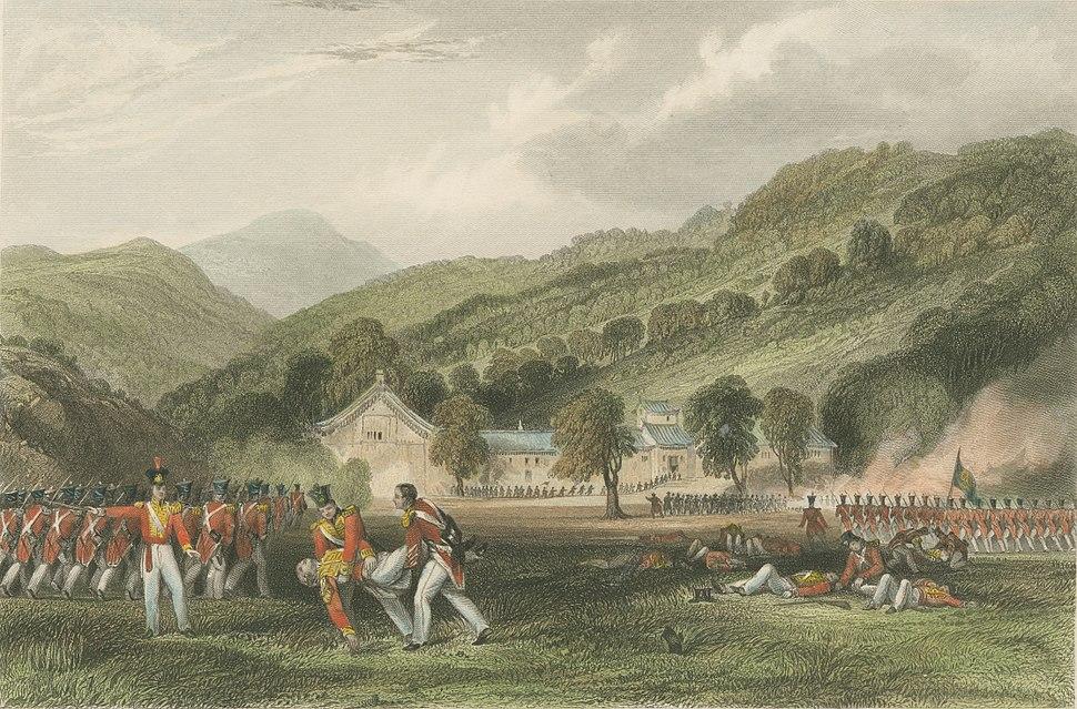 Joss House, Chapoo 1842