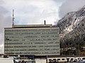 Juneau Federal Building 001.jpg