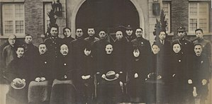 KMT officials in the Xi'an Incident.jpg