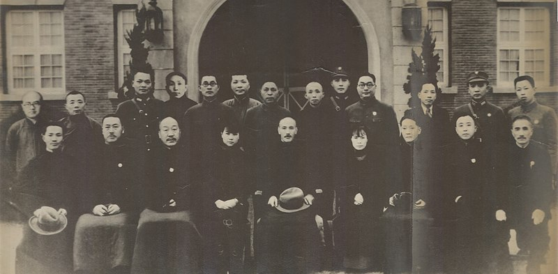 KMT officials in the Xi%27an Incident.jpg
