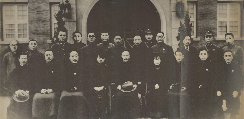 KMT officials in the Xi'an Incident
