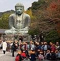 Kamakura 2008-11-18 (3090117458).jpg