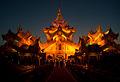 Kandawgyi Palace.jpg