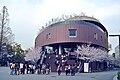 Kansai University Rinpukan 2012-04-09 (7095112819).jpg