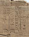 Karnak Tempel 15d.jpg