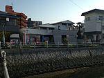 Kashii-Miyuki Post Office 20160408.JPG