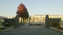 Kashii High School Main Gate.jpg