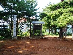 Kasugayama Castle - Image: Kasugayama jousi 2008