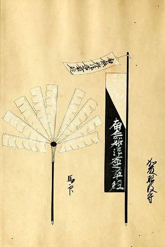 Katō Kiyomasa - Katō Kiyomasa (1562–1611) banner and battle standard