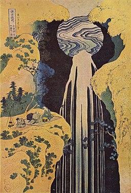 Katsushika Hokusai 001