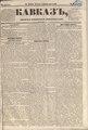 Kavkaz 1856 N60.pdf