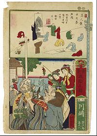 9d043656be09a5 Museum of Fine Arts, Houston – Wikipedia, wolna encyklopedia