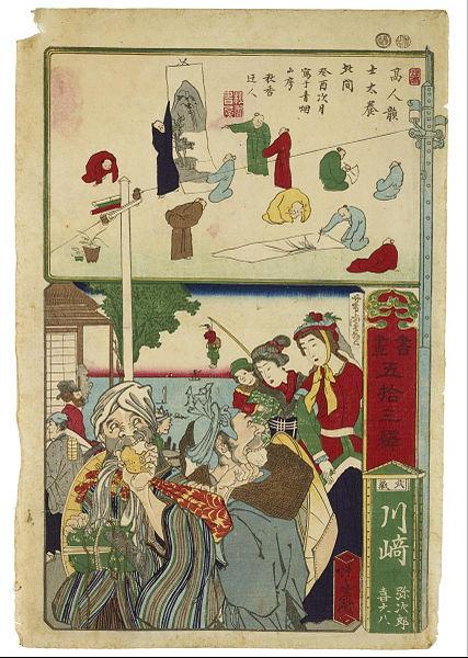 kawanabe kyosai - image 3
