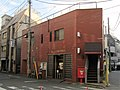 Kawasaki Kamiodanaka Post office.jpg