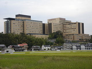 Kawasaki Medical School higher education institution in Okayama Prefecture, Japan