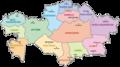 Kazakistan'ın en üst düzey idari birimleri.png