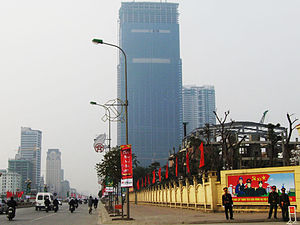 Keangnam Hanoi Landmark Tower - Image: Keangnam Hanoi Landmark Tower