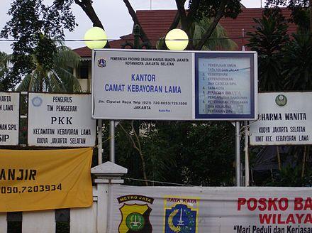 Kebayoran Lama Jakarta Selatan Wikiwand