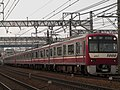 Keikyu series 1000-sus tdr.jpg