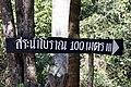 Khao Phra Wihan National Park - Don Tuan Khmer Ruins (MGK20839).jpg