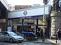 Kilburn tube station entrance1.jpg