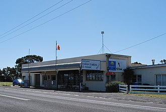 Killarney, Victoria - A Shop in town on the Princes Highway