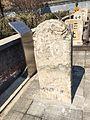 Kilometer stone in Suzhou numerals at QLQ (20170329103718).jpg
