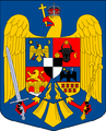 Kingdom of Romania - CoA without crown.PNG