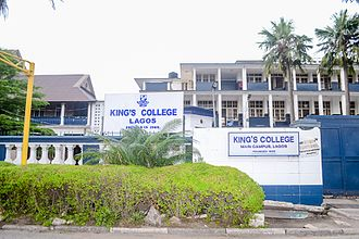 King's College, Lagos - Image: Kings College, Lagos 1