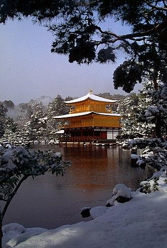 Muromachi period - Image: Kinkaku Snow 5