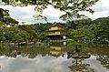 Kinkaku Ji Golden Pavilion (111096827).jpeg