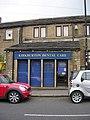 Kirkburton Dental Care - North Road - geograph.org.uk - 1896471.jpg
