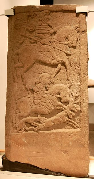 Kirriemuir Sculptured Stones - Kirriemuir 2 rear. Photograph by Kyle Munro