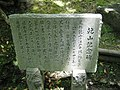 Kiyomizu-dera National Treasure World heritage Kyoto 国宝・世界遺産 清水寺 京都121.jpg