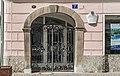 Klagenfurt Herrengasse 2 ehemaliges Gasthaus Zum Goldenen Anker Portal 23072016 4017.jpg
