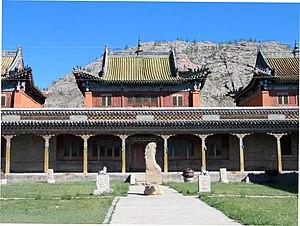 Tsetserleg (city) - Lama monastery in Tsetserleg