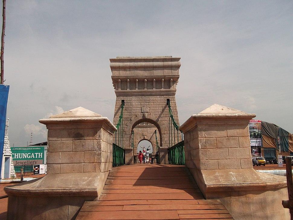Kollam Fest Pic
