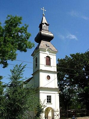 Konak, Sečanj - The Orthodox Church